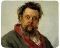 Tapis de souris 23 cm x 19 cm : Moussorgski