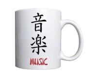 Mug Musique écrit en anglais et en kanji (japonais)