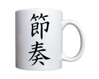 Rythme écrit en kanji (japonais)