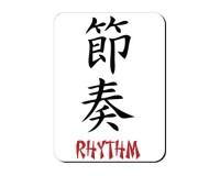 Aimant Rythme écrit en japonais et en anglais